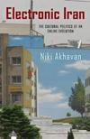 Rutgers - Niki Akhavan Front Cover