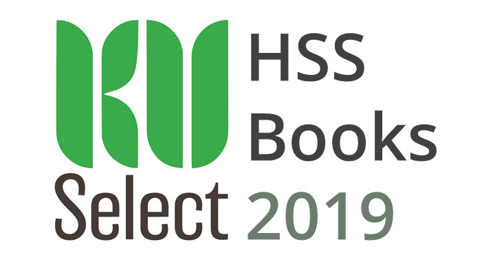 KU Select HSS books 2019